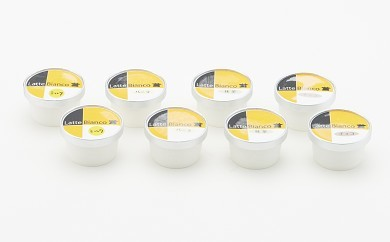 117.ミルク工房の手作りアイスクリーム