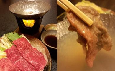 [№5644-0140]季節を味わう会席料理「ふるさと納税 茜コース」2名様食事券