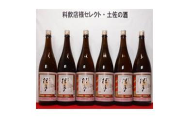 AX19 桂月(銀杯)1800mL 6本【1700p】