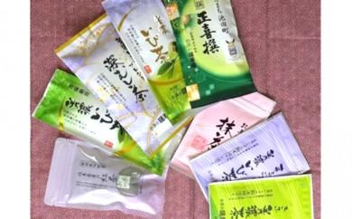 [№5644-0135]美濃いび茶セットF-50