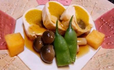 [№5644-0139]季節を味わう会席料理「ふるさと納税ミニ会席コース」3名様食事券