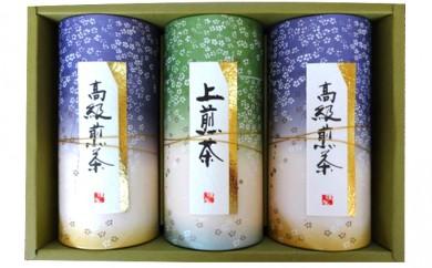 [№5644-0136]美濃いび茶セットI-50