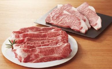 【57E007】飛騨牛 ステーキ&すき焼用セット
