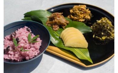 BF01黒豆ご飯と漬物セット 簡単に黒豆ご飯が作れる!【15,000pt】