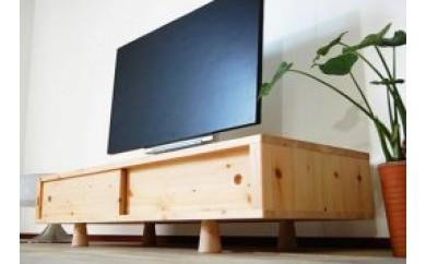 BC07 『両扉付きナチュラルテレビ台』tocoテレビボード 120 パインウッド【90,000pt】