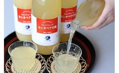 A-32 高村さんちのりんごジュース~カシオペアの風~ 1L×6本入(サンふじ・王林)