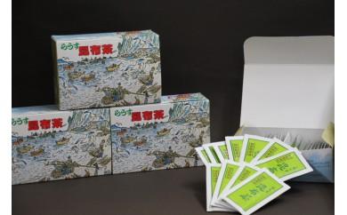 らうす昆布茶(4箱セット)