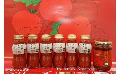 【5-14】トマトセット(有塩・無塩瓶)