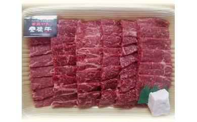 No.082 豊後牛 モモ 焼肉用 約700g