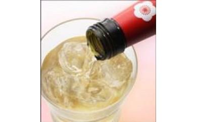 【D21】梅酒 リキュール「紅菊水」