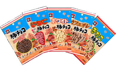 【C11】柿の種チョコ