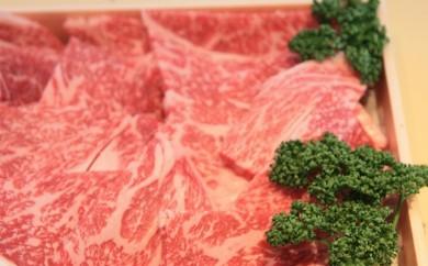 [№5824-0102]黒毛和牛厳選焼肉折詰1.5kg