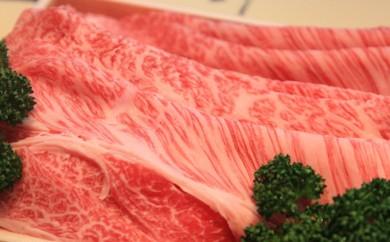 [№5824-0109]国産黒毛和牛 すき焼肉500g入