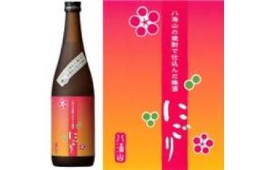 【D20】八海山の焼酎で仕込んだ梅酒にごり