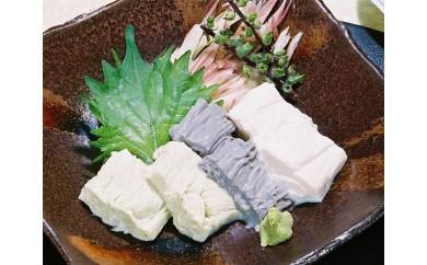 A50 生ゆば三種とまろやか豆腐