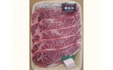 No.085 豊後牛 サーロイン ステーキ用 約1.1kg
