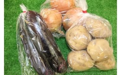 【C01】季節の野菜詰め合わせ(1季節分)