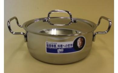 【G10】燕市の地場産製品「ジオ・プロダクト両手鍋」