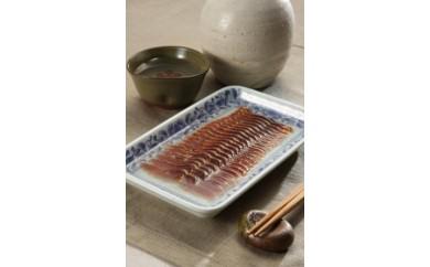 【C05】鮭の酒びたし