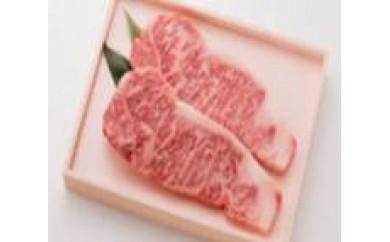【F03】にいがた和牛ステーキ
