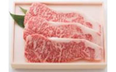 【G03】にいがた和牛ステーキ