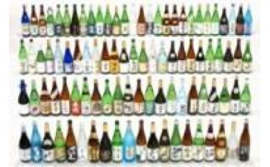 【E24】新潟の地酒3本セット
