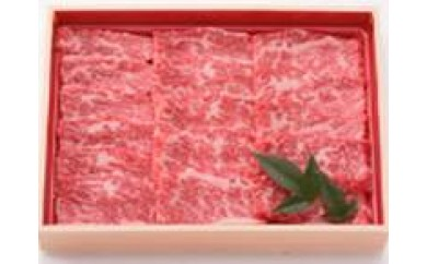 【E05】にいがた和牛焼き肉用