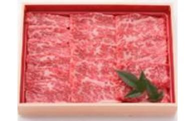 【F01】にいがた和牛焼き肉用
