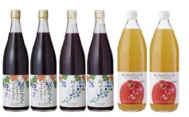 [№5657-0134]りんごジュース 山葡萄 山葡萄とクロフサスグリ 6本セット
