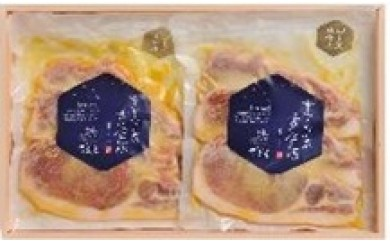 【E09】雪室熟成黄金豚ロース