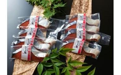 【E15】村上産塩引鮭