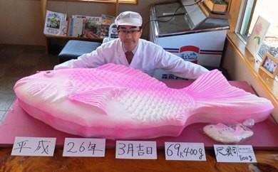 発送不可!超巨大!日本一?の大きさの鯛の落雁 和菓子工房 松栄堂のおいしい落雁を5尺5寸の大きさで!