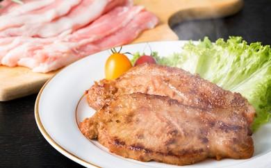 [№5862-0015]絶品 やさいハウスハーブポークとん漬け・豚肉セット