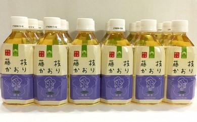 [№5809-0323]緑茶(清涼飲料水)藤枝かおり350ml×24本 2ケース