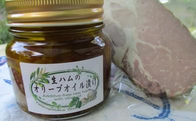 [№5887-0009]生ハムのオリーブオイル漬け&生食ベーコン・セット