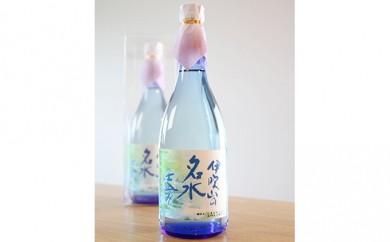 [№5694-0095]吟醸酒 伊吹山の名水仕込み 2本