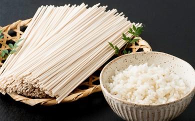 [№5862-0034]食物繊維たっぷり 美味しく食べて 健康増進 濱田の大麦セット
