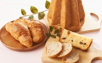 [№5862-0035]天然酵母の仲間たち~焼きたてパン詰め合わせ