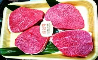 飛騨牛 A5等級 牝牛限定 赤身のジューシーステーキ用肉 約1㎏