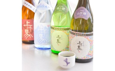 m_16 細川酒造 桑名の地酒<上げ馬>純米酒バラエティセット(お猪口付)