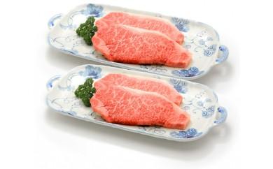 [№5803-0028]和牛ロースステーキ(冷凍)