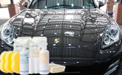 [№5862-0097]洗車&ボディー用&コーティング剤の詰替えセット&水垢取り