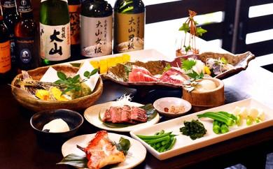 [№5862-0106]日本遺産大山の恵 店主厳選 地もの料理と旨し酒 C