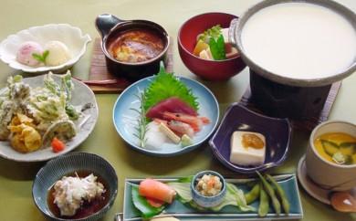 [№5862-0105]湧水から作られた名物の豆腐会席料理・3名様お食事券