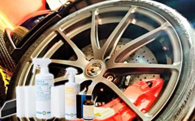 [№5862-0098]タイヤ・ホイールクリーナー&ホイールコーティング剤セット