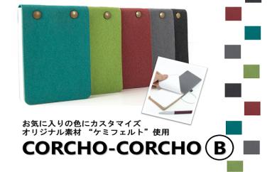 【B-1】CORCHO CORCHO セットB(ステーショナリーセット)