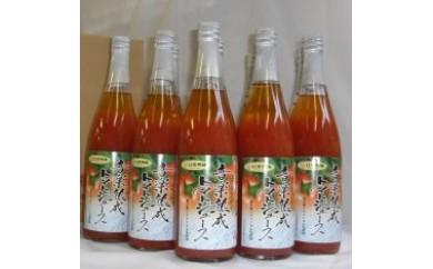 D-17 日南トマト加工(株)音楽熟成トマトジュース12本セット