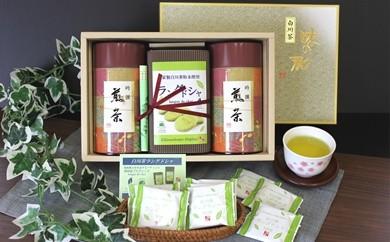 菊之園七宗 特選! ラングドシャ・美濃白川茶2缶詰合せ