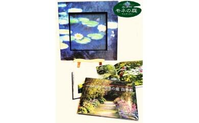 おすすめショップアイテムver.4 【北川村「モネの庭」マルモッタン】