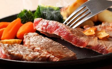 [№5862-0113]絶品 創業90年高橋肉店 神奈川県産高級牛サーロインステーキ